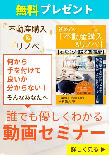 駿河屋代表「一級建築士」一桝靖人の書籍 Amazonランキング3部門で1位 自然素材住宅で「本物の美味しい空気」の創り方 Kindleで99円キャンペーン実施中 詳しくはコチラ