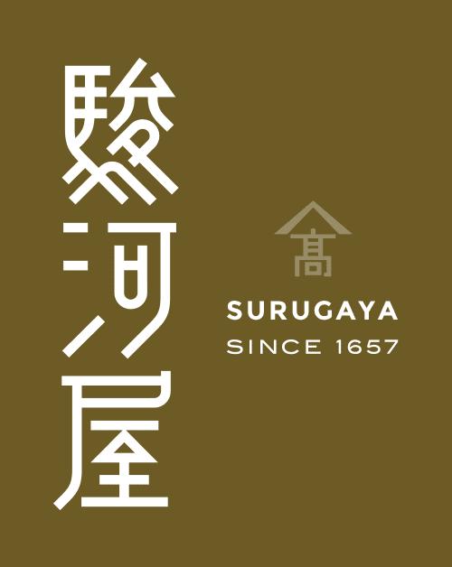 住宅ローンの借入額を予測できるサービス「モゲスコア」を使ってみた。 | こだわりの自然素材・天然素材(珪藻土・無垢・無添加・漆喰・い草・畳・和紙・塗料・布クロスなど)を使った注文住宅・リフォーム・健康住宅なら東京都墨田区の駿河屋