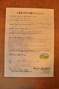 DSC_1103のコピー