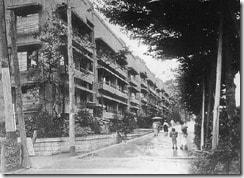 Aoyama_Dojunkai_Apartment_building