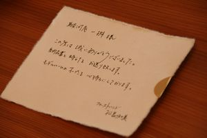 IMG_7384.JPG